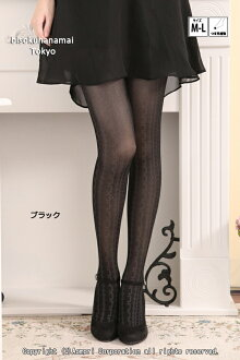 Lace pattern stockings A (black and gray ) ♪ 1050 yen buying and selection in ♪ pattern tights pattern pantyhose sheer tights pantyhose tights Womens wedding party stocking tights ladies!-z fs3gm