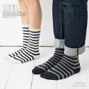 SLUCKS BASUQUE スルックス バスク ソックス (男女兼用・22.5cm-27cm) 靴下 レディース メンズ