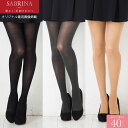 Underwear, Sleepwear - サブリナタイツ ウォーム 40デニール (M-L・L-LL)(マイクロファイバーSCYゾッキ) レディース グンゼ SABRINA Warm
