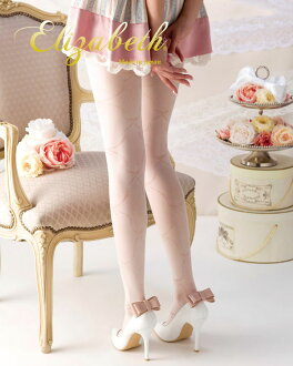 Suite Ribbon print stocking ( black black and off-white) ♪ with purchase at select ♪ pattern tights pattern pantyhose sheer tights tights stockings pattern luxury made in Japan party wedding stocking tights ladies!-z fs3gm