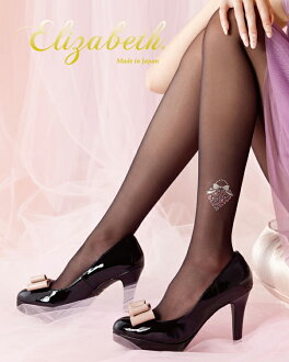 ハートバ gasket pantyhose ( Black Black, left foot patterned) ♪ with purchase at select ♪ pattern tights pattern pantyhose sheer tights tights stockings pattern luxury made in Japan party wedding tattoo stocking tights ladies!-z fs3gm