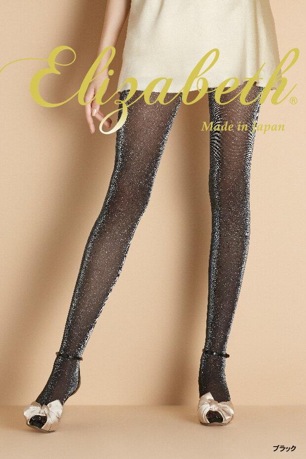 Elizabeth ラメ ストッキング (マチ付き・つま先スルー・30デニール・日本製)( シアータイツ 黒 ネイビー レディース lame stocking tights pantyhose ladies black )