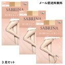 (3足セット)サブリナ ストッキング スルー 切り替えなしで美しい (M-L L-LL)(全6色)(日本製) シアータイツ グンゼ オールスルータイプ