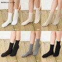 綿100% クルーソックス 15cm丈 口ゴムゆったり (全6色)(日本製 Made in Japan) ショートソックス 靴下 レディース short socks ladies