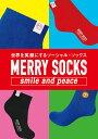 Merry-jr