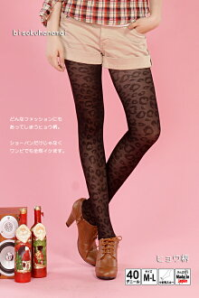 Leopard tights (40 denier, black, made in Japan) ♪ pattern tights pattern pantyhose sheer tights tights stockings pattern Leopard animal ladies stocking tights ladies!-ZB