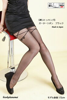 Garter Ribbon (Ribbon thigh) (black-made black beige Japan ) ♪ 1050 yen buying and selection in ♪ pattern tights sheer tights garter pattern ladies wedding party stocking tights ladies!-z fs2gm