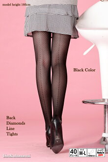 Backseam stocking tights ladies ♪ -Z fs3gm by the Dai Bach-ya line pattern tights (black black / beige / brown) ♪ 1,050 yen purchase, choice made in ♪ pattern tights pattern stockings shear tights tights stockings pattern argyle diagram Japan