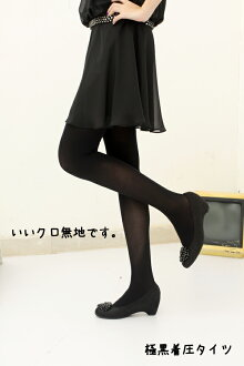 Polar black tights (black black and 80 denier) ♪ 1050 yen buying and selection in ♪ Cara tits plump ladies stocking tights ladies!-z fs2gm