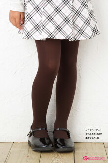 It is ♪ kids presentation entering a kindergarten-style game society black and white kindergarten KIDS ♪ -Z fs3gm by the color lib pattern tights (product made in Japan) ♪ 1,050 yen purchase, choice