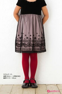 Color tights (made in Japan) ♪ 1050 yen buying and selection in ♪ kids meeting admission formula meeting black kindergarten KIDS!-z fs2gm