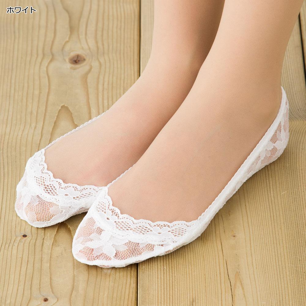 総レース 浅履きフットカバー (ブラック・ホワイト)(23-25cm) パンプスイン レディース ショートソックス footcover socks ladies