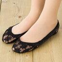 総レース 履き口フリル 浅履きフットカバー (ブラック・ホワイト)(23-25cm) パンプスイン レディース ショートソックス footcover socks ladies