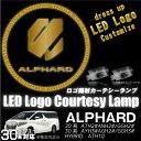 カーテシランプ LED ロゴ エンブレム アルファード/30系/20系/CREE LED/左右2個セット/AYH3#AGH2#/GGH3#/ウェルカムランプ/フットランプ/新型/トヨタ/_59600 【P08Apr16】