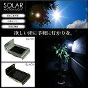 ソーラーライト 屋外 人感センサー 明るい LED 6000K ホワイト 電源不要 簡単取付け 常夜灯 太陽光電池 ガーデン 玄関ライト 白 ホワイト @a48...