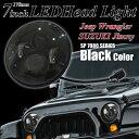 ヘッドライト LED 7インチ 爆光 CREE 6500K 3200lm ブラックモデル 12V/24V ジープ ラングラー/ハーレー ツーリング/ランドローバー/ジムニー JA系 _52169  【P08Apr16】