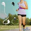 イヤホン Bluetooth ブルートゥース ワイヤレス/ヘッドホン/選べる2色/ジョギング/ランニング/スポーツ/iPhone/Android/スマホ/手ぶら/@a573 【P08Apr16】