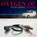 トヨタ bB NCP30 NCP31 NCP34 O2センサー 89465-20810 燃費向上/エラーランプ解除/車検対策に効果的/_59710b