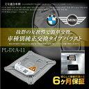 BMW MINI/ミニクーパー D1 HID バラスト 純正同等形状 1個 6ヶ月保証 E92 E93 E90 E63 E64 E83 E70 M3 328i 328xi 335i 335x 650i M6 X3 X5 63117182520/63122754797/1 307 329 153 01 _34118