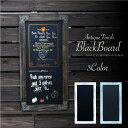 ブラックボード 片面 黒板 壁掛け アンティーク塗装仕上げ 木製 3色 白 茶 青 ナチュラル ウッド インテリア おしゃれ 店舗 玄関 部屋 メッセージボード ウェルカムボード メニューボード お絵かきボード チョーク @a760