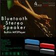 スピーカー bluetooth MP3プレーヤー ハンズフリー FMラジオ カラフル 4色 スマホ 簡単接続 ウーハー 重低音 ワイヤレス ブルー レッド ブラック シルバー iphone iPad android PC windows Mac スマートフォン _@a767