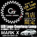 マークX 120系 130系 カーテシランプ ロゴ G's Gs CREE LED 穴あけ不要 簡単取付けカーテシライト ウェルカムランプ ドアカーテシ フットランプ ルームランプ エンブレム マーク ウェルカムライト _59598x