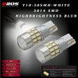 T10 LED ホワイト 高輝度 3014SMD 30連 プロジェクターレンズ 6000K 2個 ポジション バックランプ ナンバー灯 等 パーツ ウエッジ球 拡散 バルブ 白 _22396