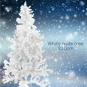 クリスマスツリー 210cm ヌードツリー ホワイト ホワイ...