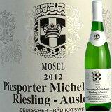 ドイツワイン 白 ロマノスケラーライピースポーター・ミシェルスペルク アウスレーゼ リースリング