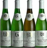 ドイツワイン 4本セット 超人気おすすめ甘口白ワイン アウスレーゼ ツエラーシュバルツカッツ ピースポーター オッペンハイマー ユルツイガーアウスレーゼ厳選 リースリング ワイン4