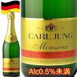 カールユング 白 スパークリング 750mlドイツワイン ノンアルコール ワイン