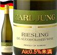 カールユング リースリング 750mlドイツ白ワイン ノンアルコール ワイン