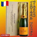 ヴーヴクリコ イエロー ブリュット シャンパン フランス