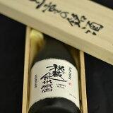 秘蔵純米原酒・アクアヴィタエ 2005年ヴィンテージ  美し国三重の銘酒 長期熟成貯蔵酒 父の日酒 木箱入り