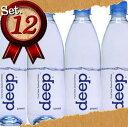 deep ディープ 1.5L 12本 ピュア ミネラルウオーター シリカ 水 ニュージーランド 送料無料