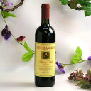 ミケランジェロ イタリア テーブルワイン 赤 イタリア産ワイン