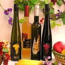 NEWセレクト超高級アイスワインとキリエラ【イタリア、ドイツ】4本飲み比べセット店主イチオシ! 【送料無料】