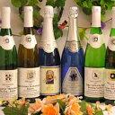 【アウスレーゼ&ゼクト決算特価】 半額以下ドイツ白ワインアウスレーゼ4本スパークリング2本y-2 有名高級白ワインをセレクト 白ワイン6本セット 送料無料