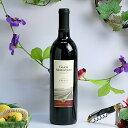 【ナパヴァレー老舗ワイナリー・マーカム社】グラスマウンティン・メルロー カリフォルニアワイン