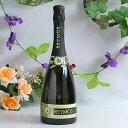 マスカットの女王・アレキサンドリア100%レイモス スペインスパークリングワイン