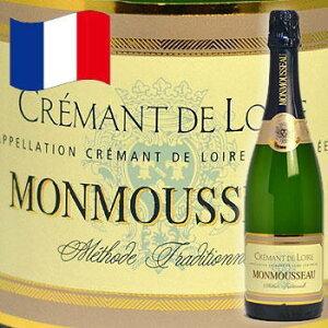 クレマン・ド・ロワール フランス スパークリングワイン クレマン モンムソー スパーク