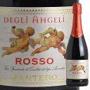天使のロッソ 赤 スパークリングワイン イタリアワイン 750ml クリスマス ワイン 泡 発泡...
