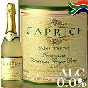 アルコール シャンパン カプリース エクストラローアルコール スパークリングワイン