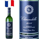 クラレンドル・ブラン 2015 フランス・ボルドー 辛口白ワイン wine 【YDKG-tk】