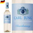 カールユング シャルドネ ノンアルコールワイン ドイツワイン 白 750ml