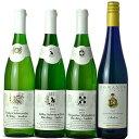 ドイツワイン 4本セット 超人気おすすめ甘口白ワイン アウスレーゼ ツエラーシュバルツカッツ ピースポーター オッペンハイマー ユルツイガーアウスレーゼ厳選 リースリング ワイン4本セット 送料込み wineset