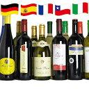 ジ・アクアヴィタエデイリーワインセットフランスイタリアスペインドイツチリワインセット12本飲み比べ c
