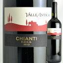 イタリア トスカーナの人気赤 ワイン Chianti