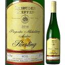 ドイツワイン ゲブリューダー・ピースポーター・ミシェルスペルク アウスレーゼ ドイツワイン 白 リースリング  甘口