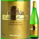 ゴールデンワインブリューテ ドイツワイン 白 テーブルワイン、デイリーワインに最適